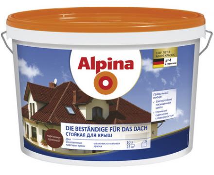 Alpina. Стойкая для крыш