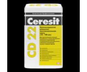 CD 22. Крупнозернистая ремонтно-восстановительная смесь для бетона (10 – 100 мм)