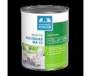 Ленинградские краски - Краска масляная МА-15 «Эконом»