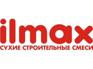 ИЛМАКС - строительные смеси, грунтовки