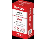 ilmax 2000. Клей для блоков